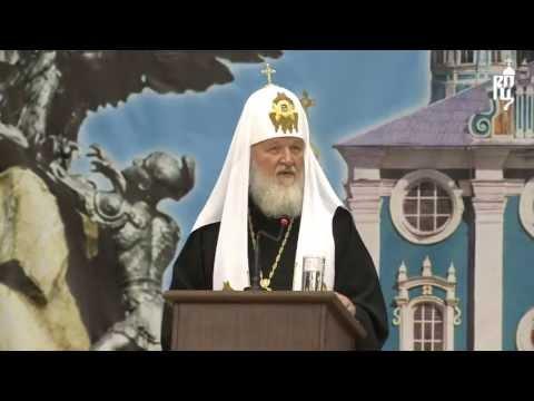 Патриарх Кирилл в Смоленске 1 сентября