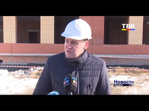 В Бердске создаётся первый в Новосибирской области социальный объект под ключ