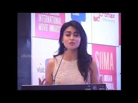 SIIMA Awards Curtain Raiser Event Press Meet