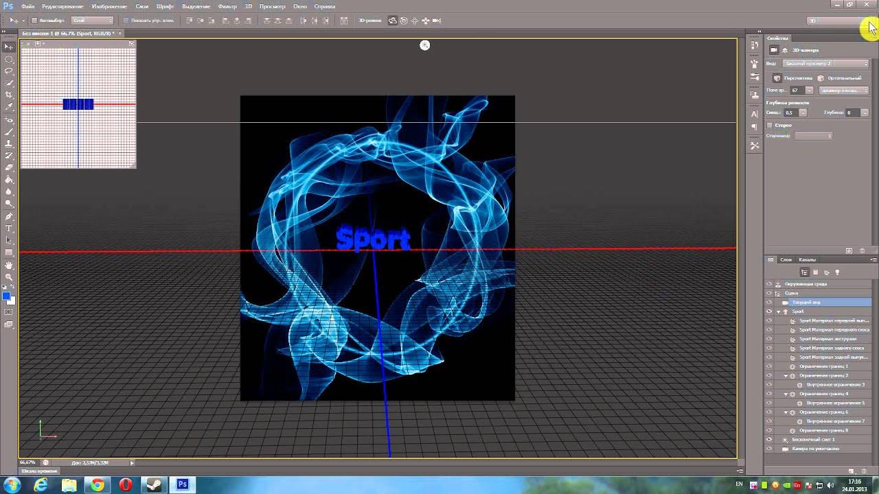 Photoshop cs6 как сделать линии