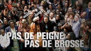Pas de Peigne Pas de Brosse -  Jacques Daoud, Tiwony, Badié - OFFICIEL
