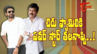 Pawan Kalyan – A Real Headach to Mega Family ?