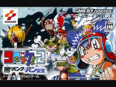 Croket! 2 - Battle Theme 1