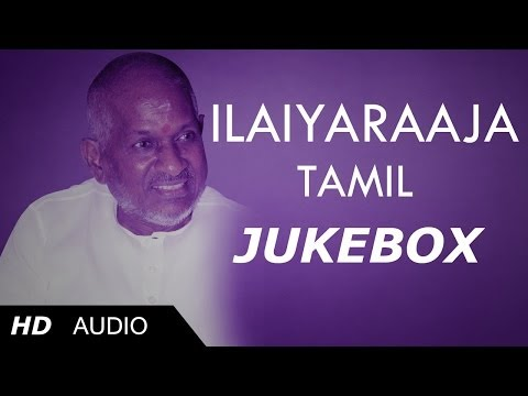 Ilaiyaraaja Tamil Super Hit Songs | Birthday Special | Jukebox |
