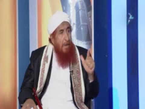 المؤامرة التي تحاك لليمن وملامحها - د. عبدالمجيد الزنداني (عضو رابطة علماء المسلمين)