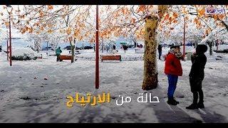 بالفيديو..في قلب سويسرا المغرب |