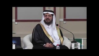 محاضرة البعد الثقافي في حياة خادم الحرمين الشريفين الملك سلمان بن عبد العزيز آل سعود