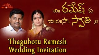 Thagubothu Ramesh Wedding Invitation