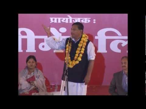 Rashtriya Kavi Shree Vedvrat Vajpayee   National Poem !!!