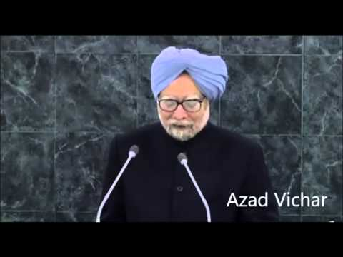 68th UN General Assembly: Shri Manmohan Singh on terrorism and nuclear non-proliferation