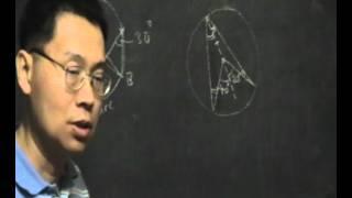 O Level Math / High School Geometry Quadrilaterals