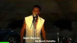 "Sami Beyene - Gen Banchi Yemeta ""ግን ባንቺ የመጣ"" (Amharic)"