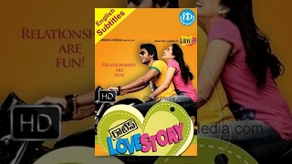 Routine Love Story (2012) Full Length Telugu Movie
