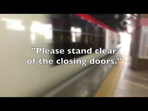 JR East Platform Announcement