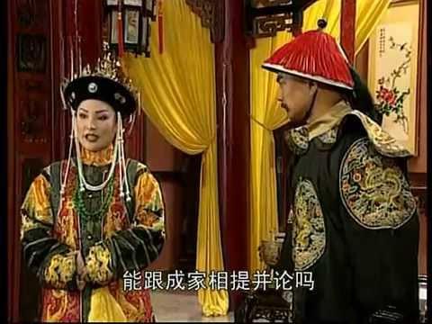 Công chúa Hoài Ngọc 49 (Tiếng Hoa)