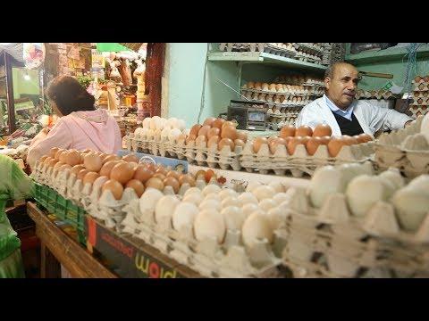 أثمنة البيض من داخل إحدى أسواق الدار البيضاء