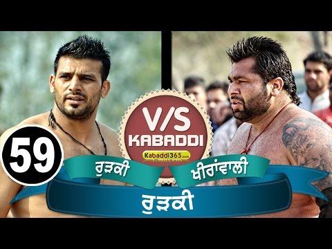 Rurki Vs Khiranwali Best Match in Rurki (Jalandhar) By Kabaddi365.com