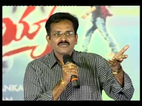 Ramayya-Vastavayya-Audio-Launch-Part-2