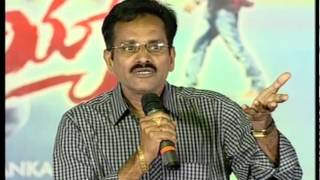 Ramayya-Vastavayya-Audio-Launch-Part-2