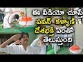 Pawan Kalyan speaks after hoisting national flag at Janase..