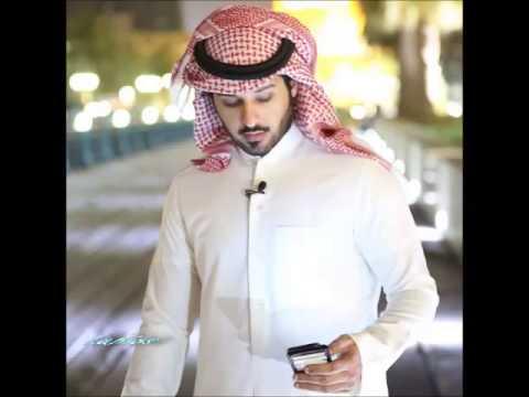 دخيلك لا تخليني ناصر السيحاني
