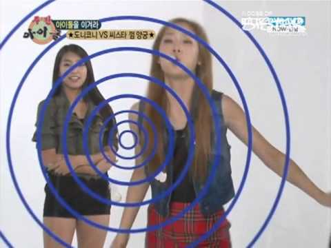 [AdoS] 110910 Every1 Weekly Idol EP08 - SISTAR Cut (English Subs) (2/2)