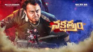 Nakshatram 8th look launch by Ram Charan : Tanish motion p..