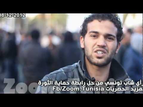 رأي شاب تونس في حل رابطات حماية الثورة
