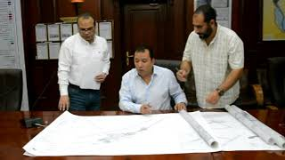 اعتماد المخطط الاستراتيجي العام لمدينتي