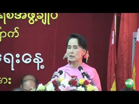 Daw Aung San Suu Kyi speaks at Independence Day Ceremony in NLD HQ