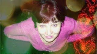 Денис Белик - С днем рождения мама