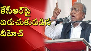 He is too intelligent, VH ridicules KCR over Drugs Case..