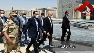 """موجز لأهم الأنباء من """"بوابة الأهرام"""" اليوم السبت 19 سبتمبر 2020"""