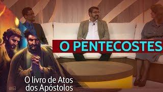 14/07/18 - Lição 02 - O Pentecostes