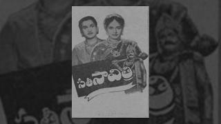 Sati Savitri Telugu Full Movie || Nageshwara Rao, Varalakshmi