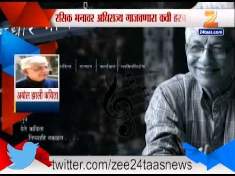 Zee 24 Taas   Sudhir Moghe Detail Report