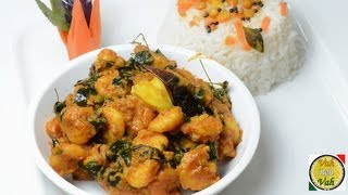 Prawns with Drumstick leaves..