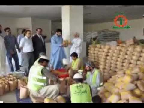 FPCCI Al khair trust joint rescue and relief campaign for flood affected families in Sindh