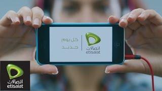 إعلان اتصالات فى رمضان 2014 .. جدد كل يوم