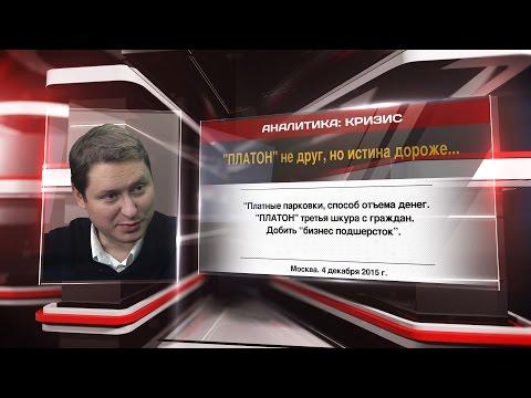 Кто готовит в России революцию? После Нового Года цены вырастут на 40%.