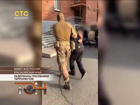 Задержаны пособники террористов