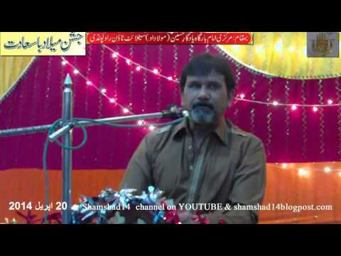 Najam Jaffery  200414 Milad at Imambargah Yadgar Hussain  Mola Dad Rawalpindi