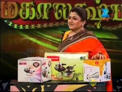 Namma Veetu mahalakshmi - 15-02-2014