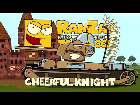 Tanktoon - Dobrý rytíř