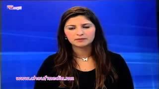 شوف الصحافة | شوف الصحافة