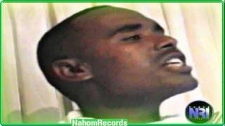 "Tegabu Chernet - Tew Game ""ተው ጋሜ"" (Amharic)"