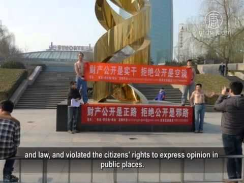 Activists Call on Communist Regime to Correct Mistakes