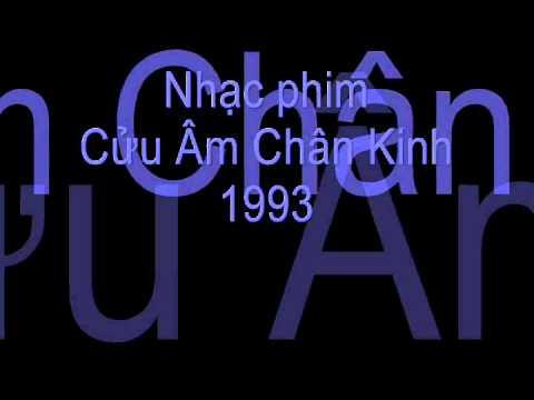 Nhạc phim Cửu Âm Chân Kinh 1993