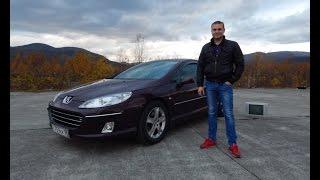Peugeot 407 2.2 18. Миша Яковлев