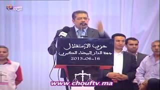 شباط من قلب الدار البيضاء: وزنو البوطات | قنوات أخرى